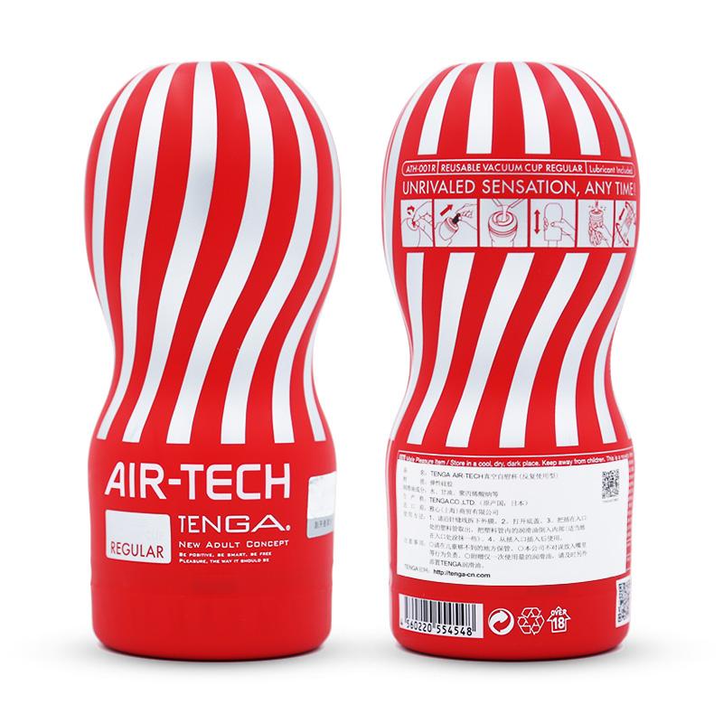 среден ефект - Air-Tech VC Regular — 8