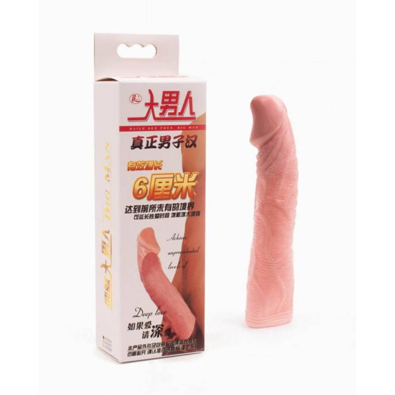 Реалистичен пенис ръкав, 19см. – Realistic Penis Sleeve I
