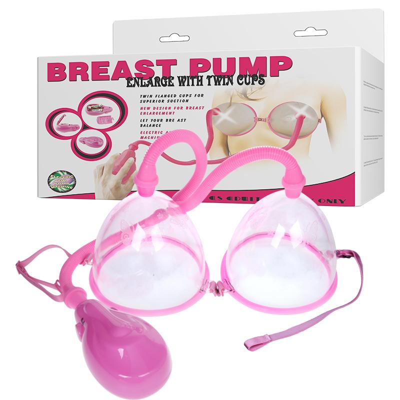Автоматична помпа за гърди, 11 x 13см.  – Automatic Breast Pump